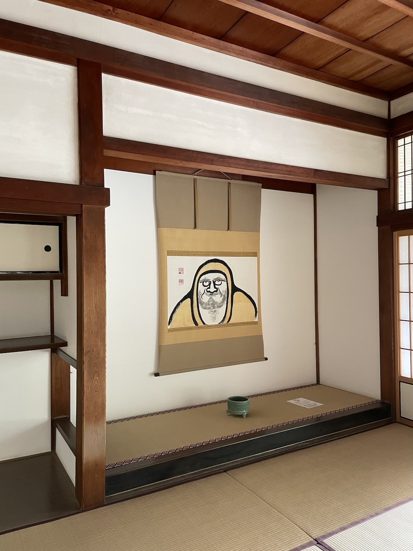 京都 天龍寺 床の間