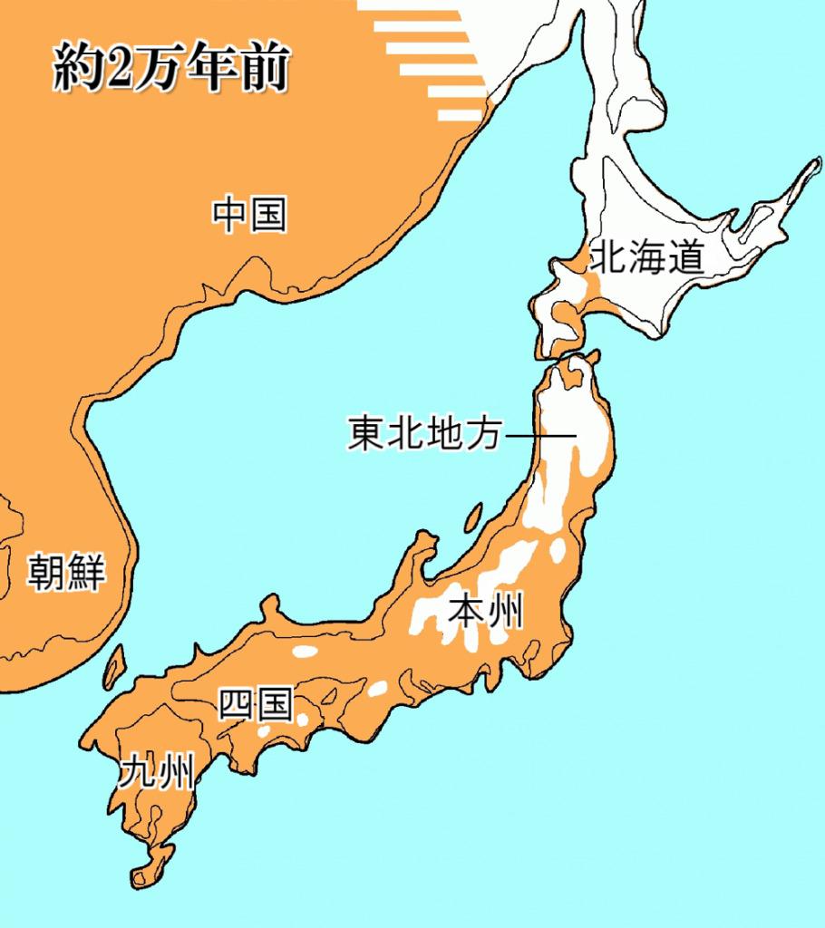 日本列島 石器時代