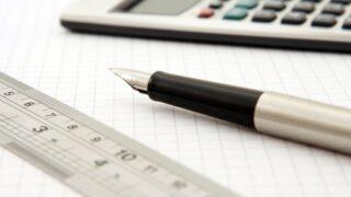 利益率 電卓 計算