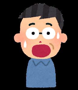 高井戸さん