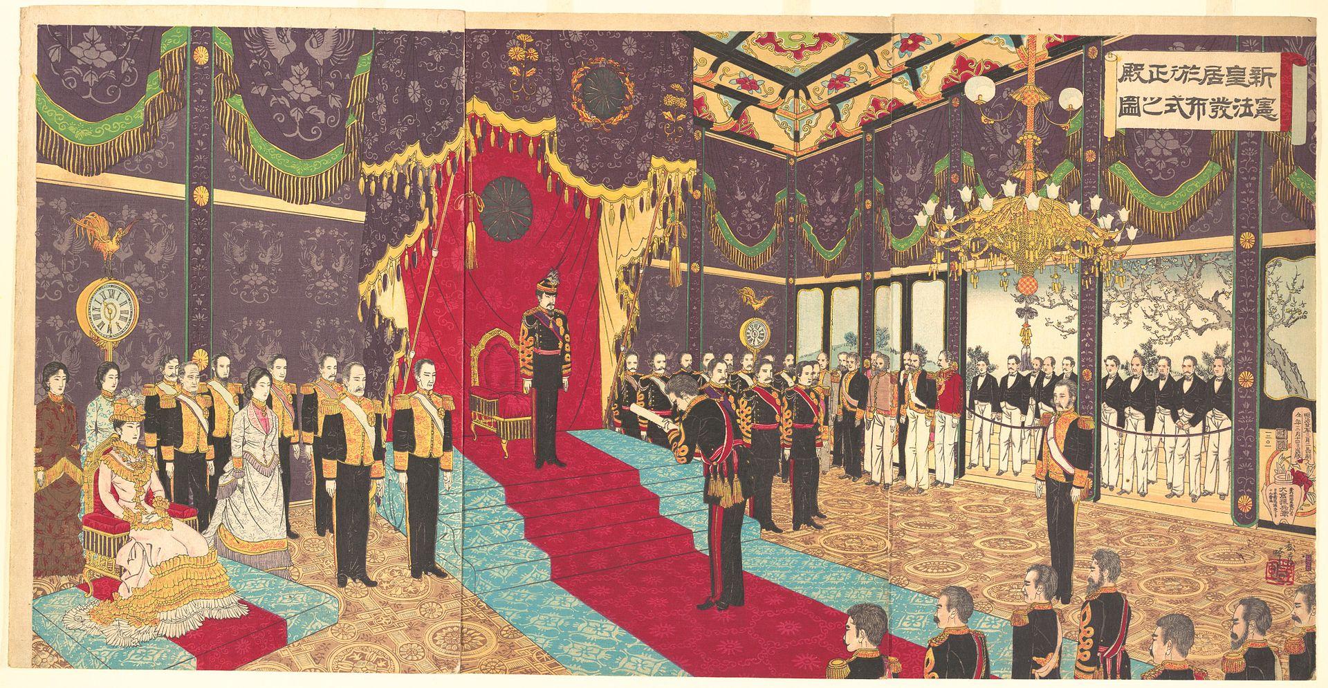 大日本帝国憲法 発布