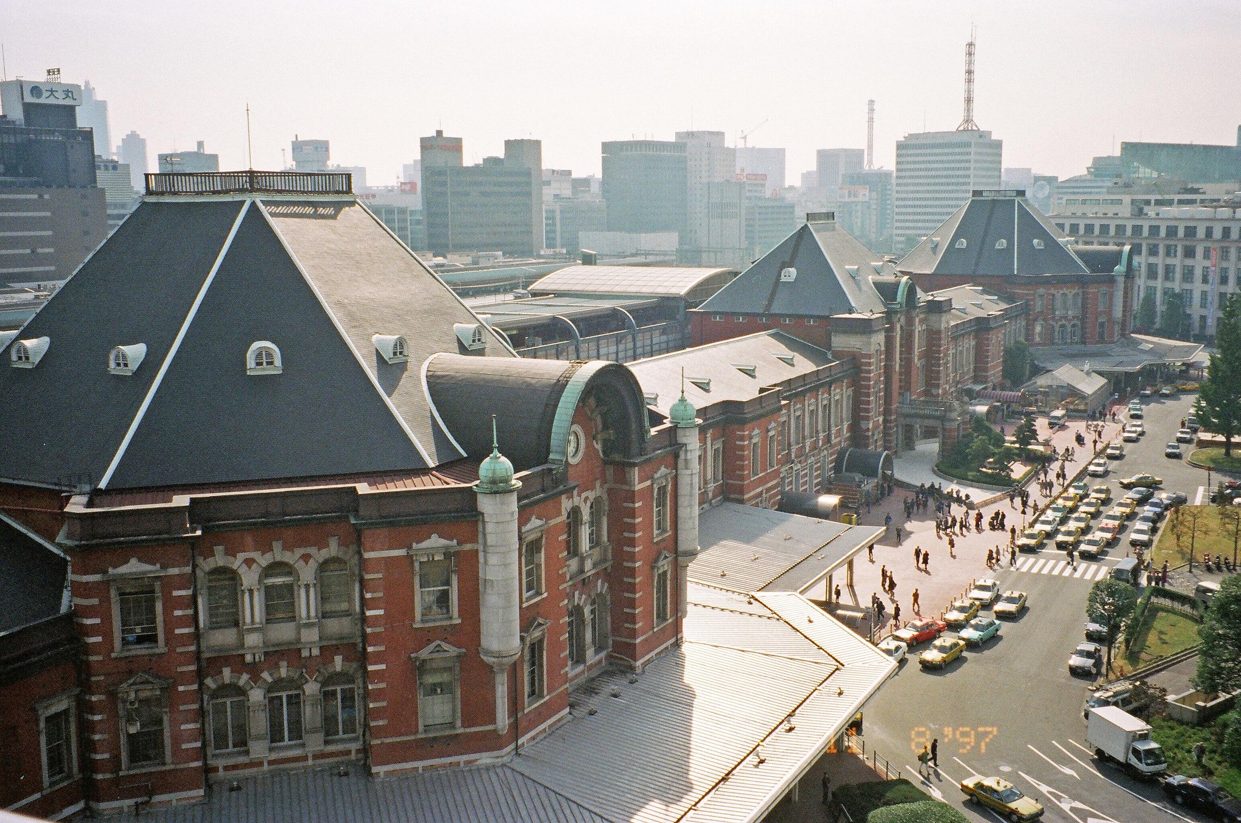 東京駅 1997年