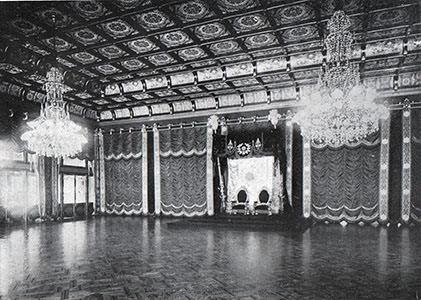 和洋折衷様式 明治宮殿 内観
