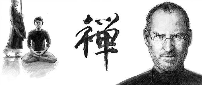 ジョブス 禅 Zen