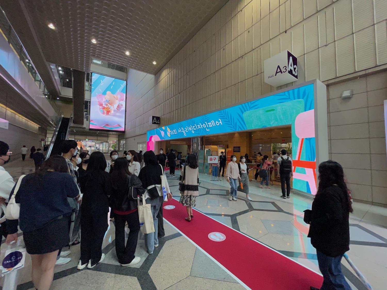 『Seoul Living Design Fair 2021』