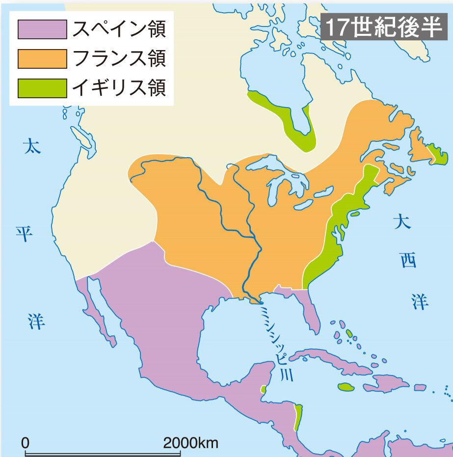 アメリカ 植民地 17世期