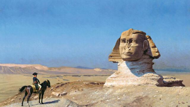ナポレオン エジプト遠征 ロゼッタストーン