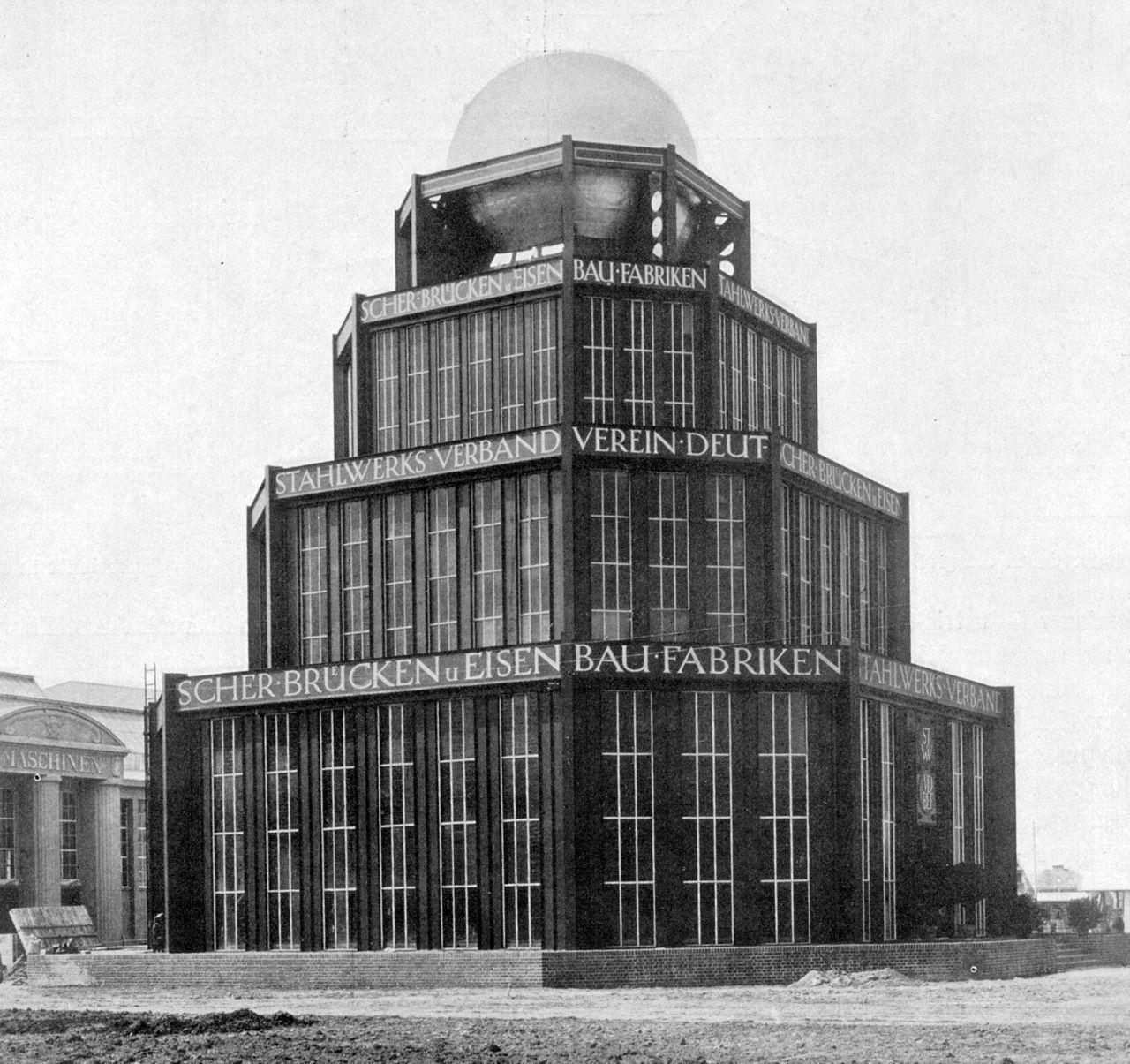 鉄の記念塔 ブルーノ・タウト