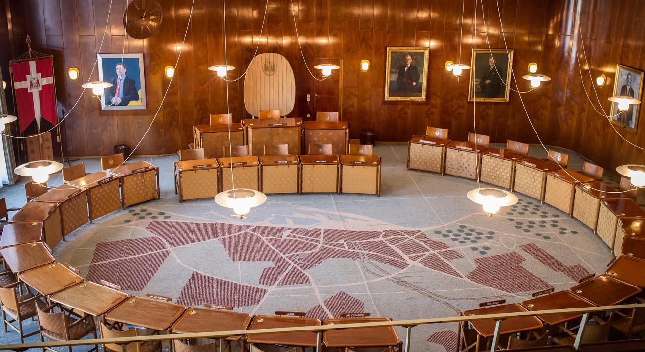 オーフス市庁舎 会議室