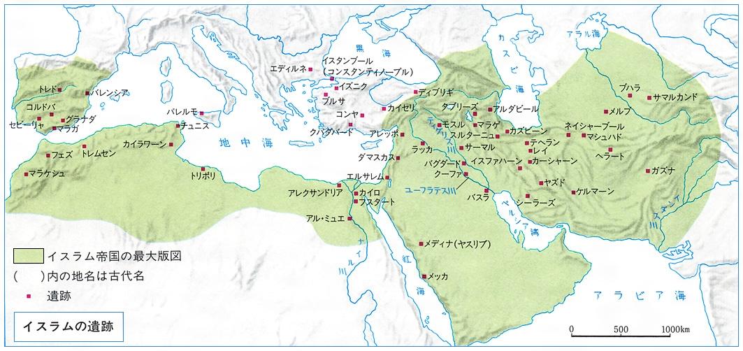 イスラム文化 範囲 地図