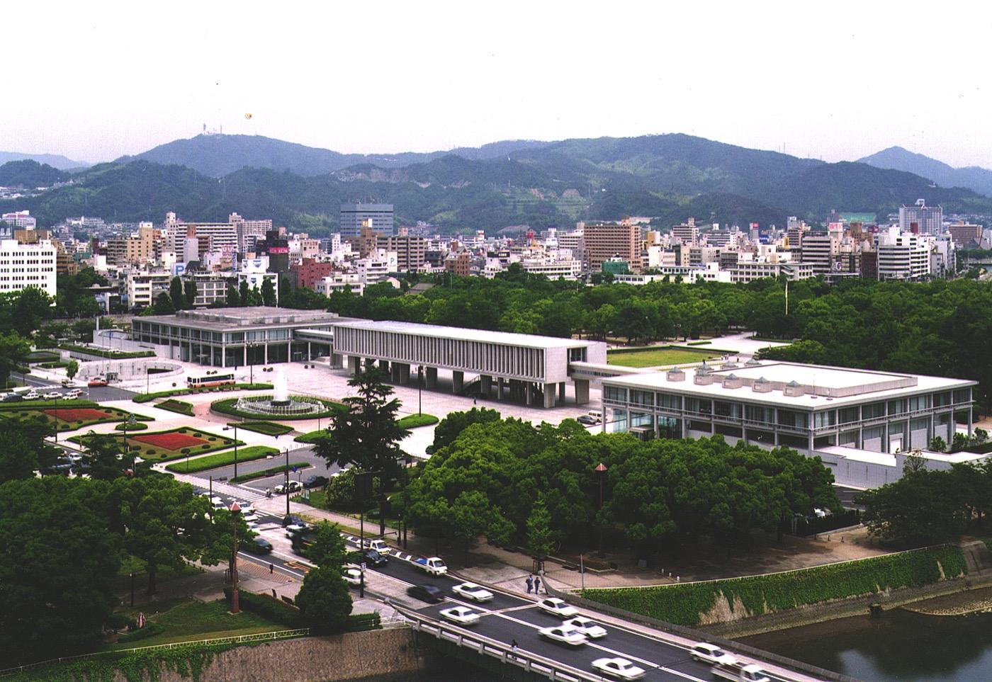 広島国際会議場 丹下健三